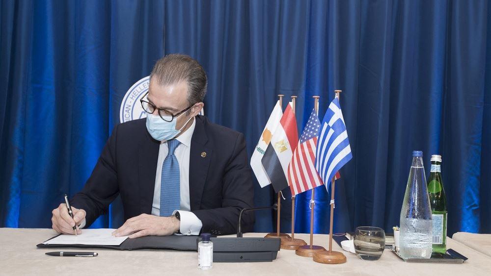 Μνημόνιο συνεργασίας μεταξύ των Αμερικανικών Εμπορικών Επιμελητηρίων Ελλάδας, Κύπρου και Αιγύπτου