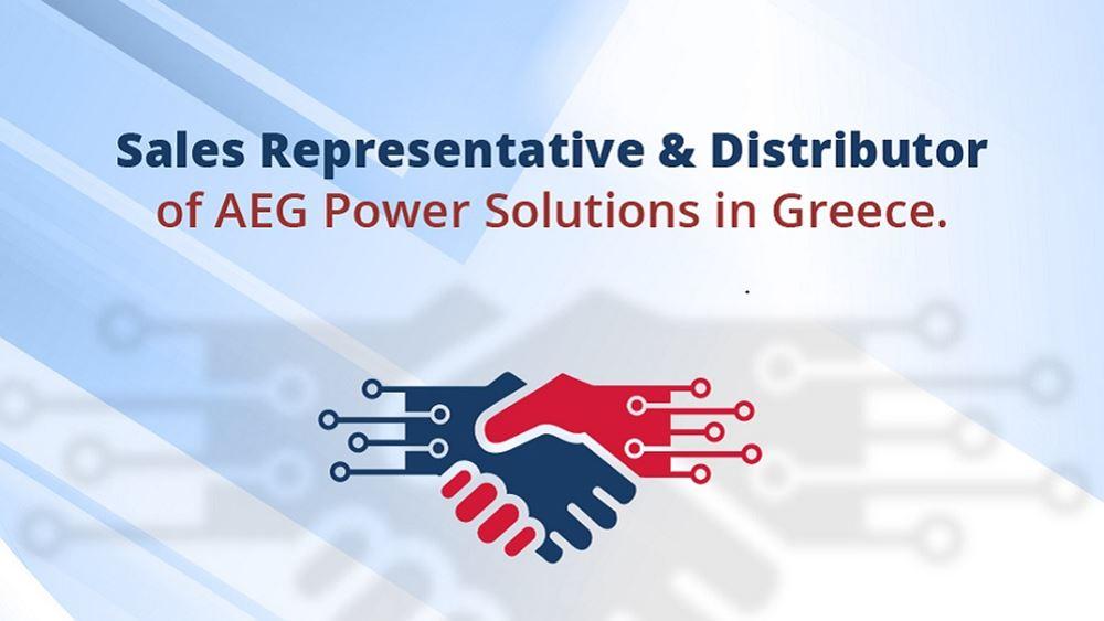 MAS AEG Power Solutions