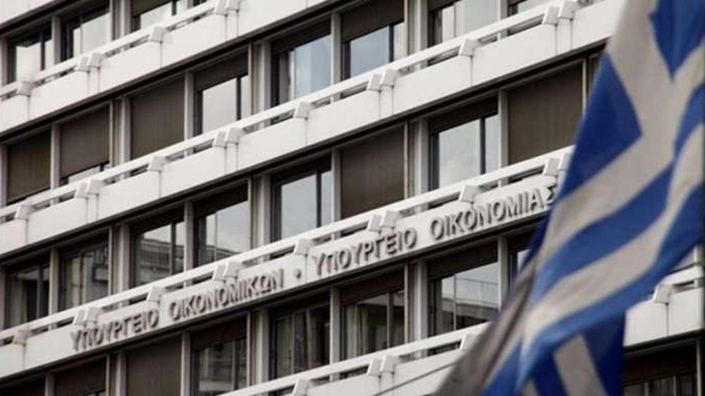 Επαγγελματίες: Κλείνει σήμερα η πλατφόρμα για τα 800 ευρώ - Έως 4/5 η καταβολή