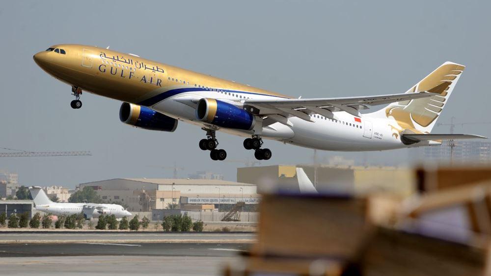 Η Gulf Air διακόπτει τις πτήσεις της προς της Βαγδάτη και τη Νατζάφ