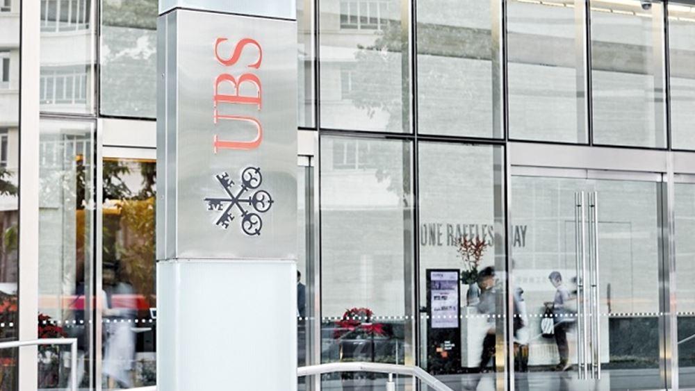 Αύξηση 62,8% στα κέρδη β΄ τριμήνου της UBS