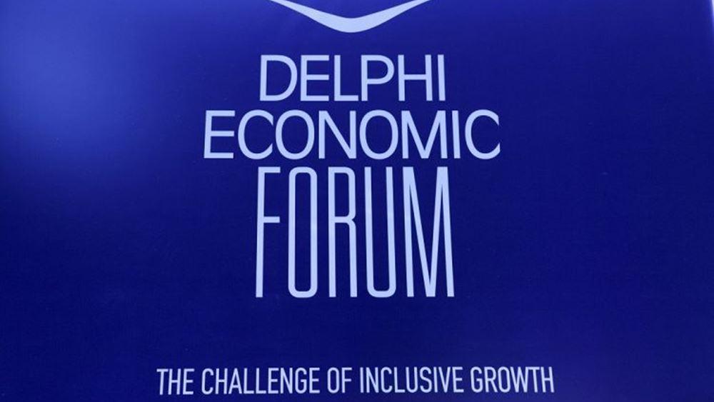 """Οικονομικό Φόρουμ Δελφών: """"Πώς μπορεί η Ιστορία να μας βοηθήσει για να αντιμετωπίσουμε τις προκλήσεις"""""""