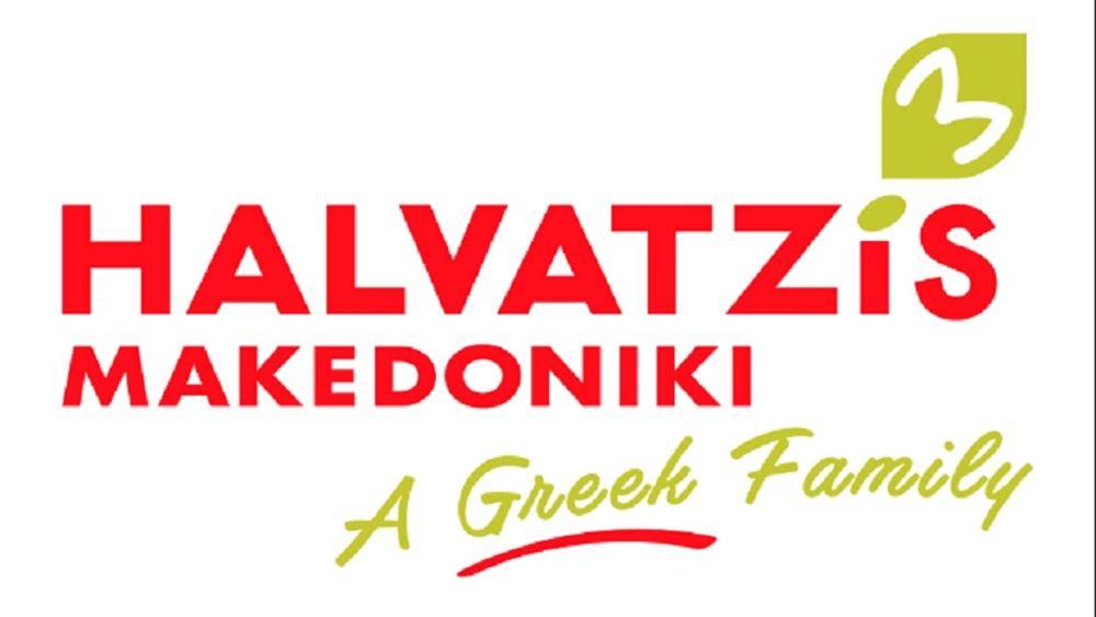 Χαλβατζής Μακεδονική