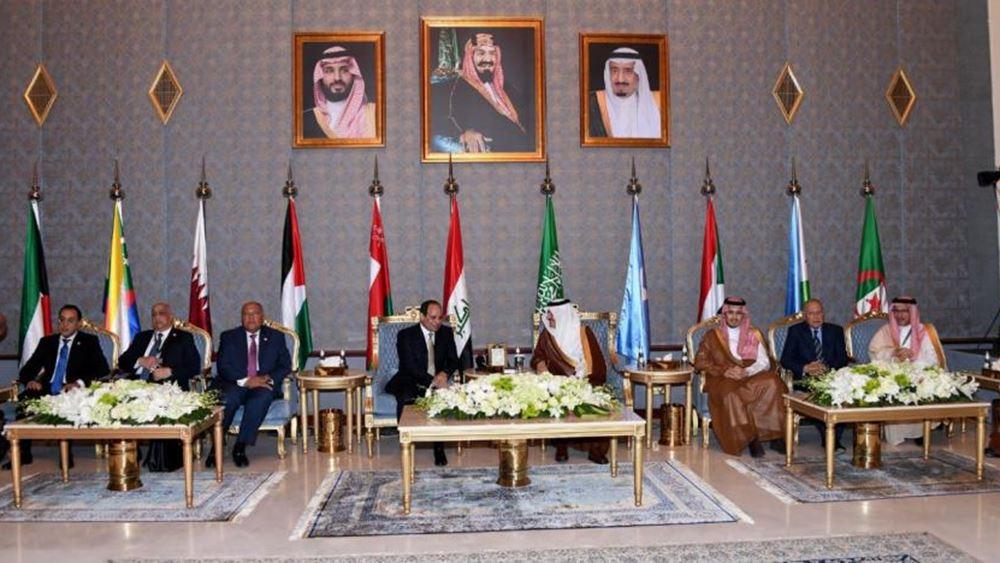 """Οι Ευρωπαίοι και οι Άραβες ηγέτες δεσμεύθηκαν για μια """"νέα εποχή"""" στη συνεργασία τους"""