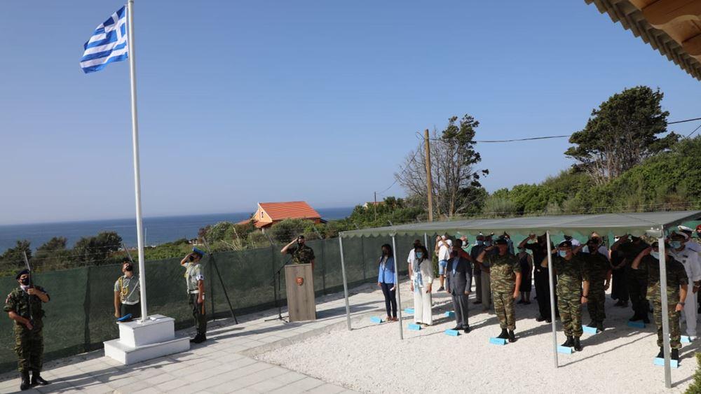 Εγκαινιάστηκε το νέο επιτηρητικό φυλάκιο στους Οθωνούς
