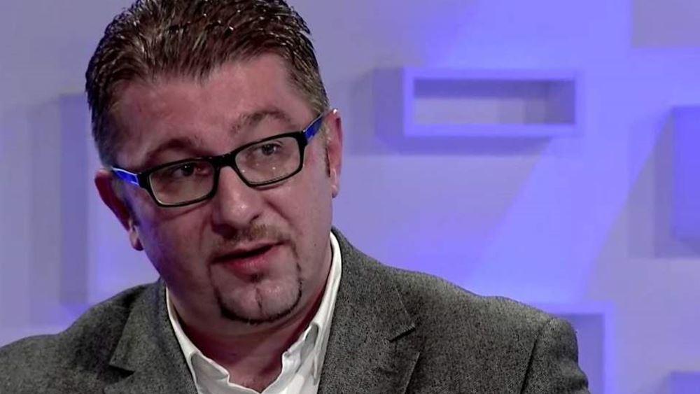 Σκόπια: Ο Μίτσκοσκι νέος αρχηγός του VMRO-DPMNE