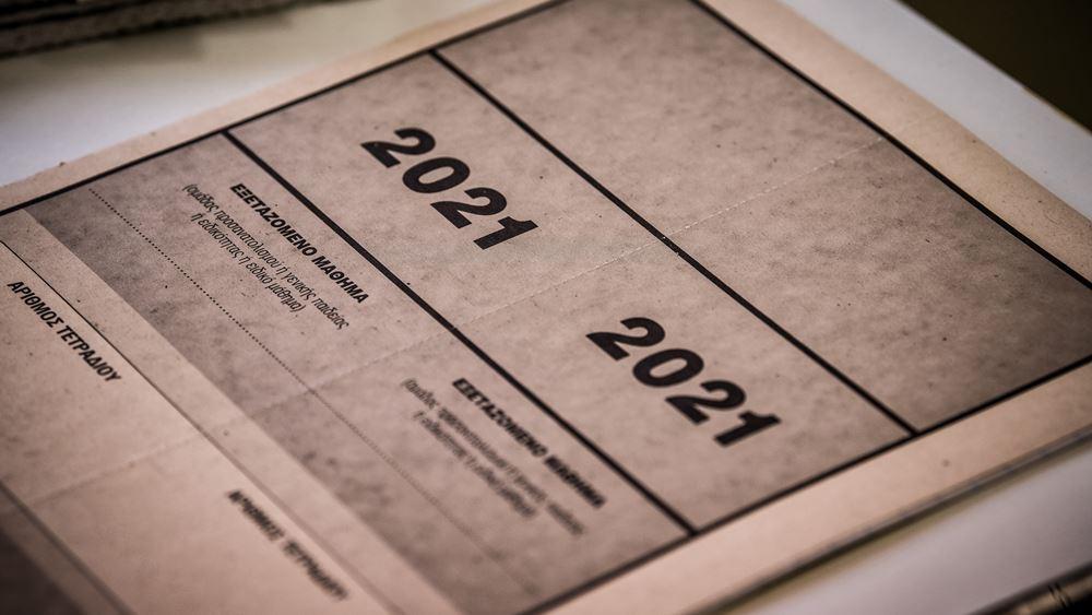 Πανελλαδικές εξετάσεις 2021: Τα θέματα στο μάθημα της Νεοελληνικής Γλώσσας