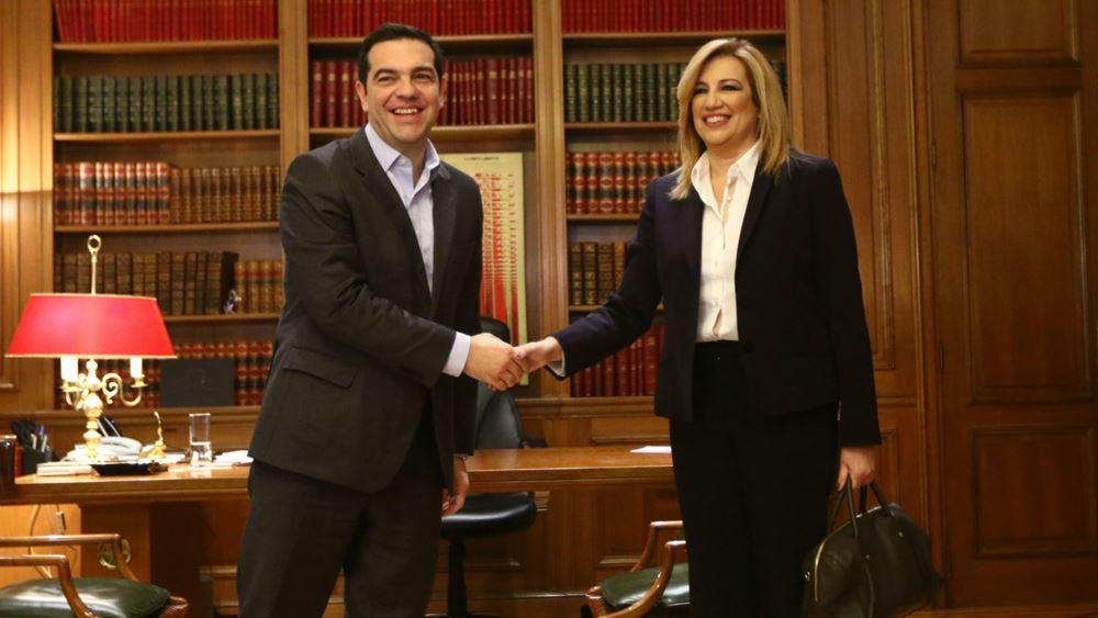 Συγχαρητήρια Τσίπρα σε Γεννηματά για την εκλογή της