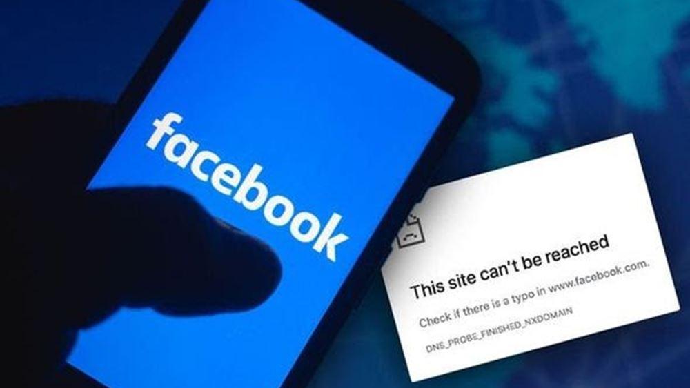 """Pylones Hellas: DNS.Τι πρέπει να ξέρετε για τη χθεσινή """"πτώση της αυτοκρατορίας"""" του Facebook"""