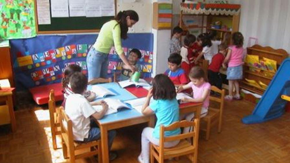 ΕΕΤΑΑ: Από αύριο οι ηλεκτρονικές αιτήσεις για τους παιδικούς σταθμούς