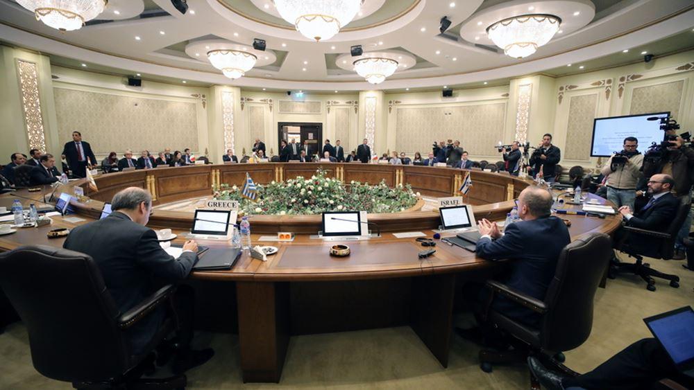 Tελετή για υπογραφή του καταστατικού του East Mediterranean Gas Forum, στις 22 Σεπτεμβρίου