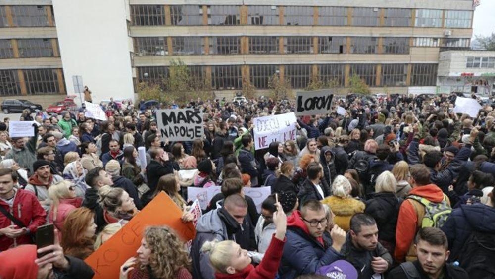 Στους δρόμους χιλιάδες Βόσνιοι: Διαδηλώνουν για την κακοποίηση παιδιών σε ίδρυμα