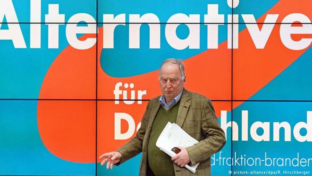 Γερμανία: Η άκρα δεξιά θέλει να βάλει την ιδέα της εξόδου της χώρας από την ΕΕ στην πολιτική ατζέντα