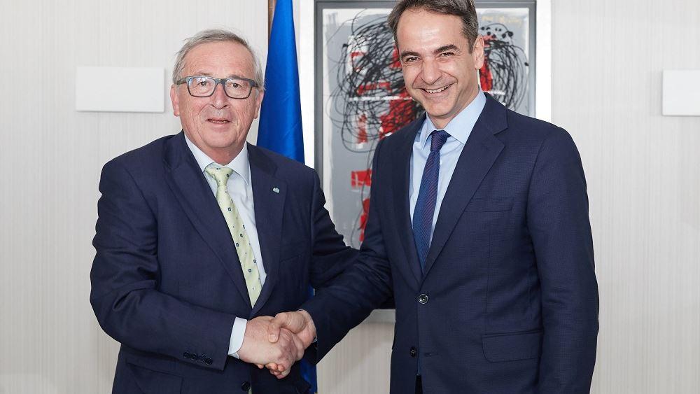 Juncker: Έχω πλήρη εμπιστοσύνη στις ικανότητες του Μητσοτάκη να ανοίξει ένα νέο, λαμπρό κεφάλαιο για την χώρα