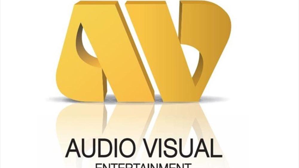 Audiovisual: Χωρίς το δικαίωμα συμμετοχής στην Αύξηση από 21/2 οι μετοχές