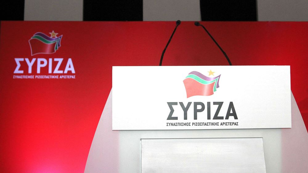 ΣΥΡΙΖΑ: Ο κυβερνητικός εκπρόσωπος οφείλει να δημοσιοποιήσει το ακριβές ποσό που έλαβε κάθε Μέσο Ενημέρωσης, και μετά να παραιτηθεί