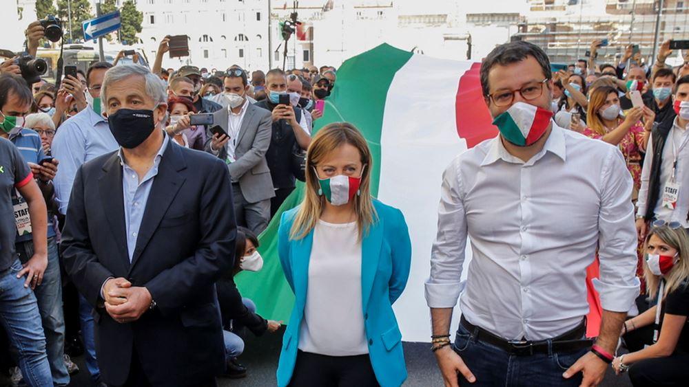 Ρώμη: Πορεία διαμαρτυρίας της Κεντροδεξιάς με ισχυρή ακροδεξιά παρουσία, χωρίς αποστάσεις ασφαλείας