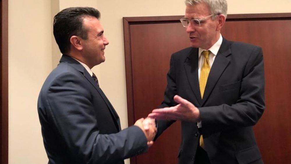 Συνάντηση Πάιατ - Ζάεφ στο περιθώριο του Thessaloniki Summit