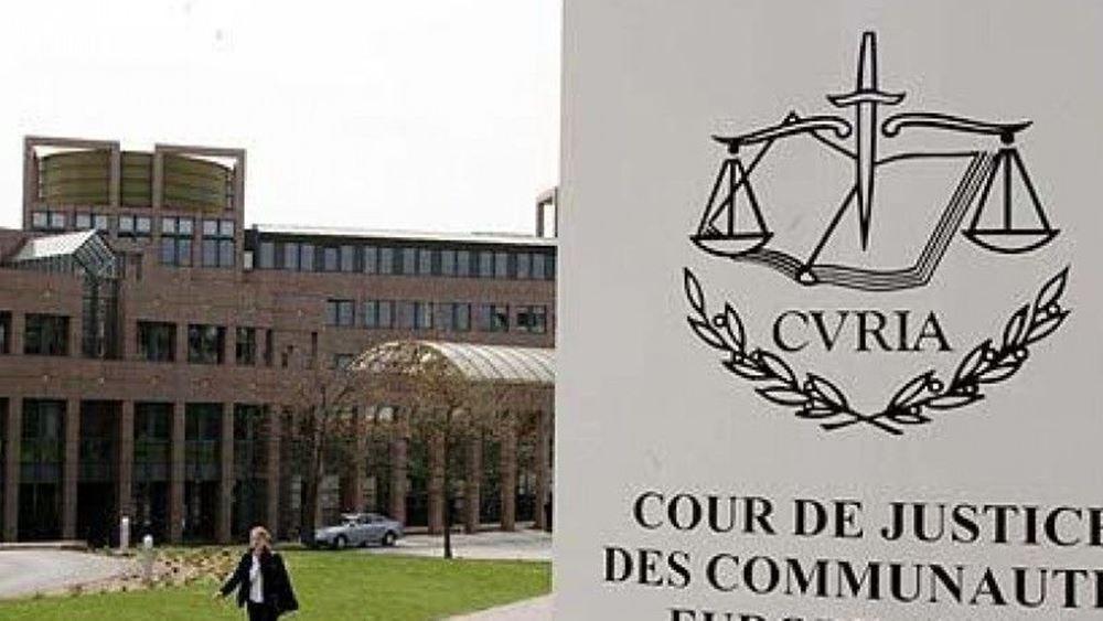 Το Ευρωπαϊκό Δικαστήριο δίνει προθεσμία στη χώρα μας για να αποκαταστήσει αδικία που προκάλεσε η Σαρία