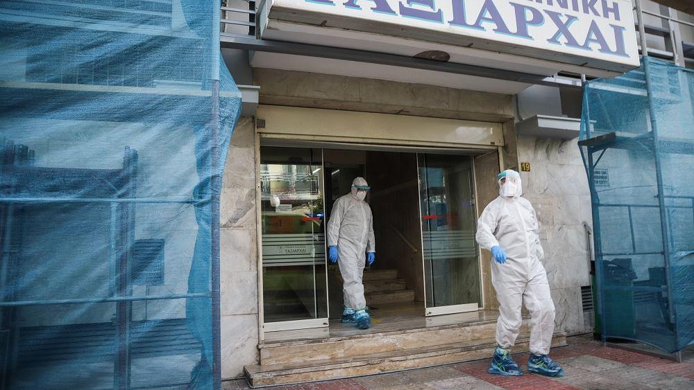 """Κορονοϊός: Δεύτερος νεκρός στην κλινική """"Ταξιάρχαι"""" στο Περιστέρι"""