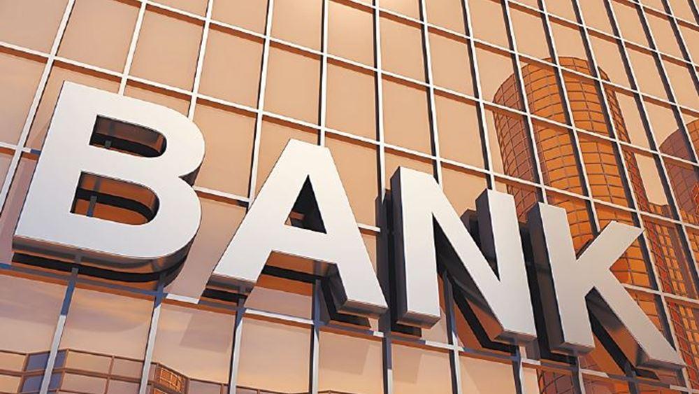 Η κοσμογονία στις τράπεζες και οι προσδοκίες των μετόχων