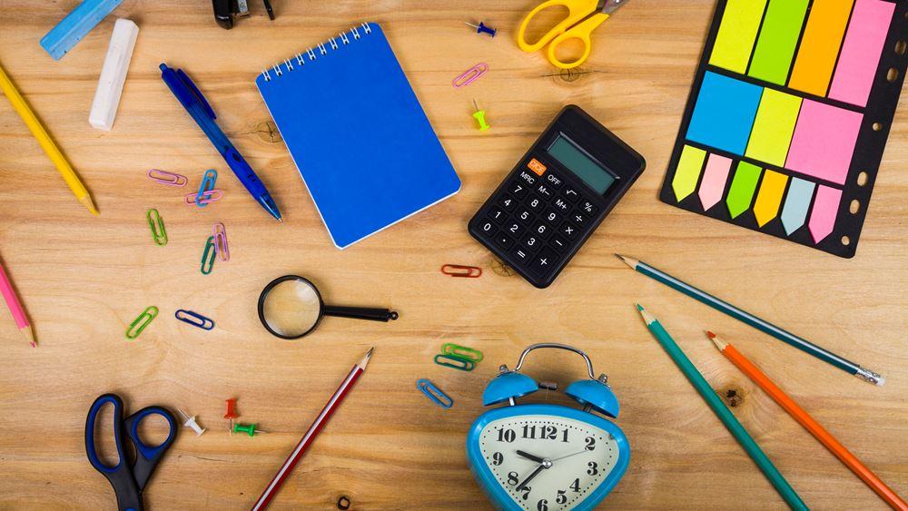 Πόσο θα κοστίσει η σχολική τσάντα - Συμβουλές σε γονείς και παιδιά
