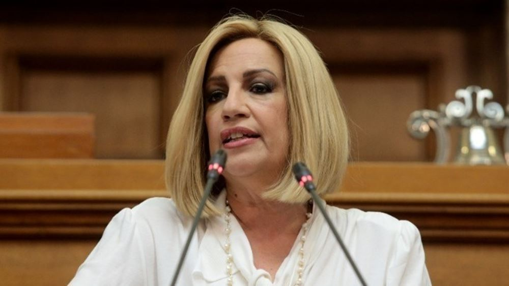 Γεννηματά για Μπάιντεν: Ελπίζουμε να ανοίξει νέα σελίδα στις ελληνοαμερικανικές σχέσεις