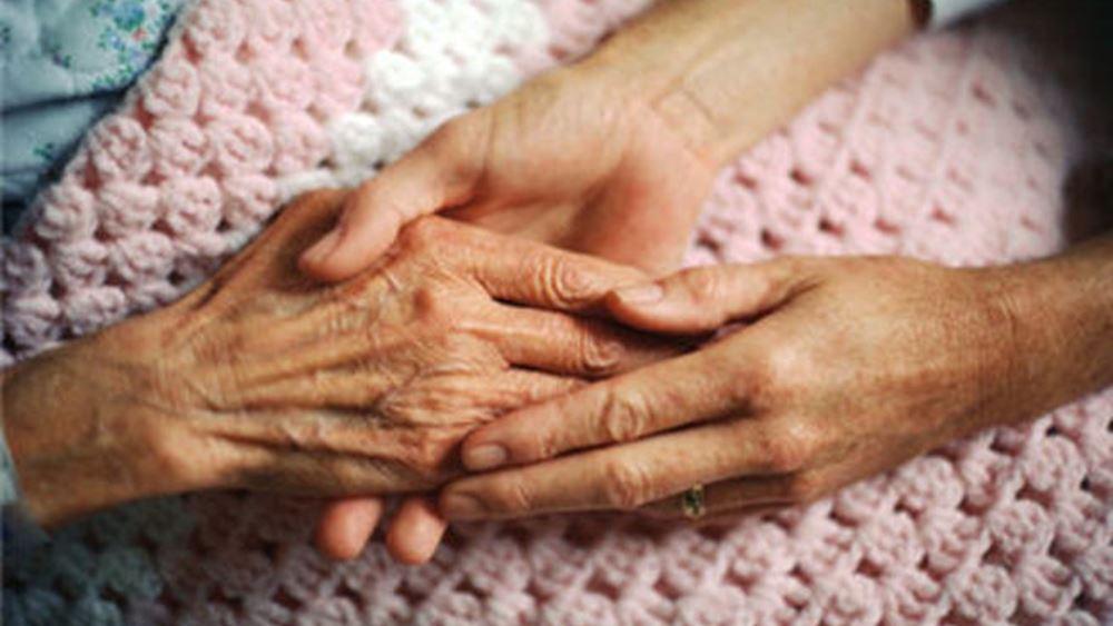 Παγκόσμιος Μήνας Alzheimer: Δωρεάν σεμινάριο για φροντιστές ατόμων με άνοια