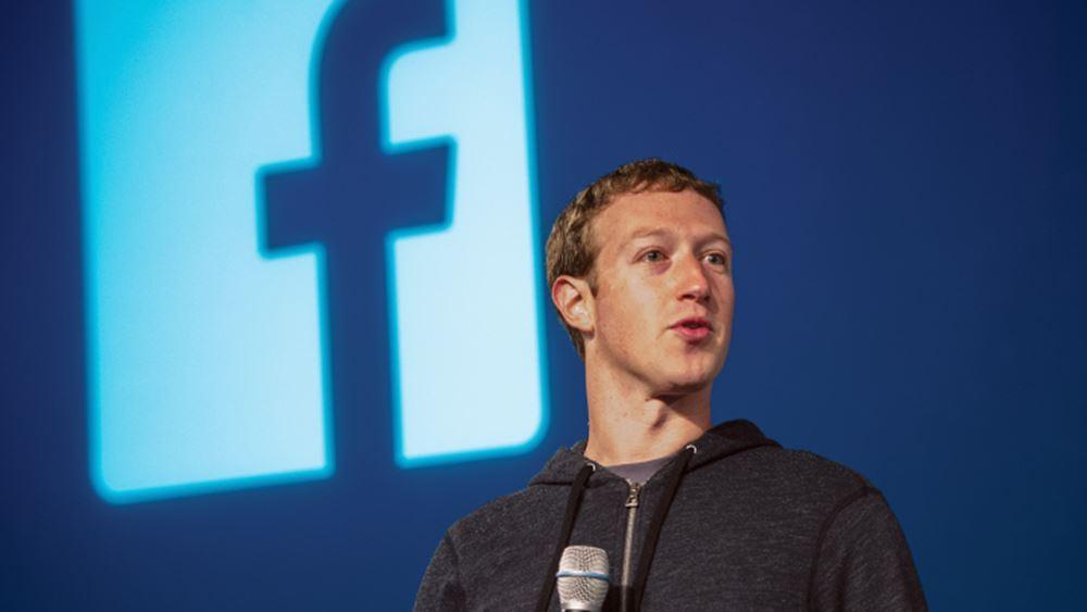 Ζούκερμπεργκ: Το Facebook θα χρειαστεί χρόνια για να λύσει τα προβλήματα