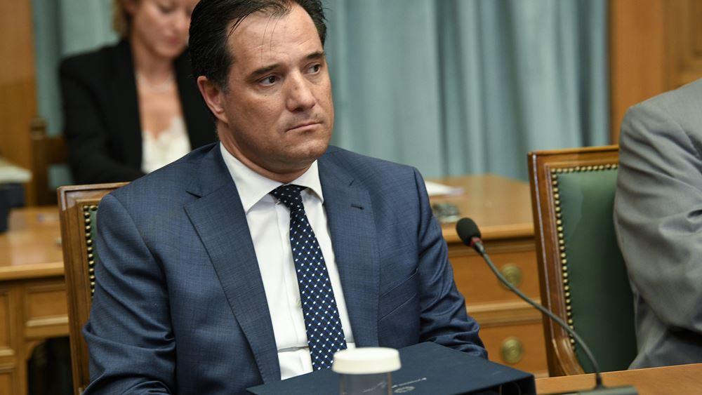 Άδ. Γεωργιάδης: Εκτός τόπου και χρόνου η εικόνα που έδινε η κυβέρνηση ΣΥΡΙΖΑ για το Ελληνικό