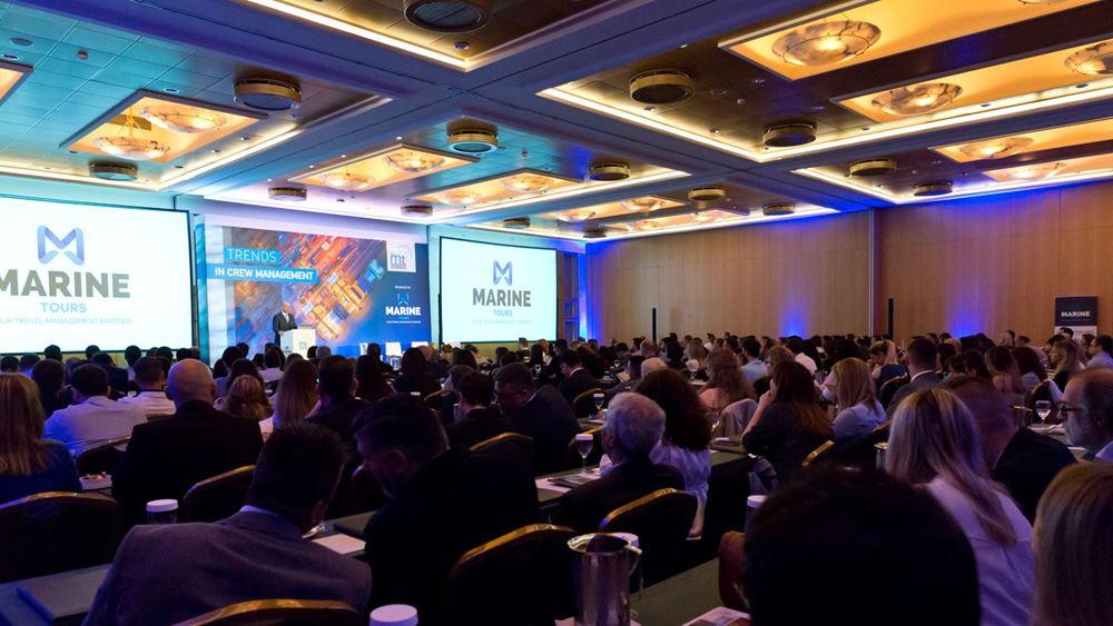 Ολοκληρώθηκε το Συνέδριο 7th Maritime Trends Conference