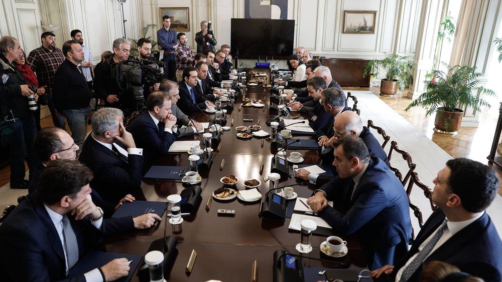 Το υπουργικό συμβούλιο συγκαλεί σήμερα ο Κ. Μητσοτάκης