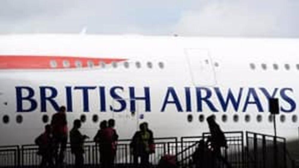 Προβλήματα στο ηλεκτρονικό σύστημα check-in της British Airways - Ματαίωση πτήσεων