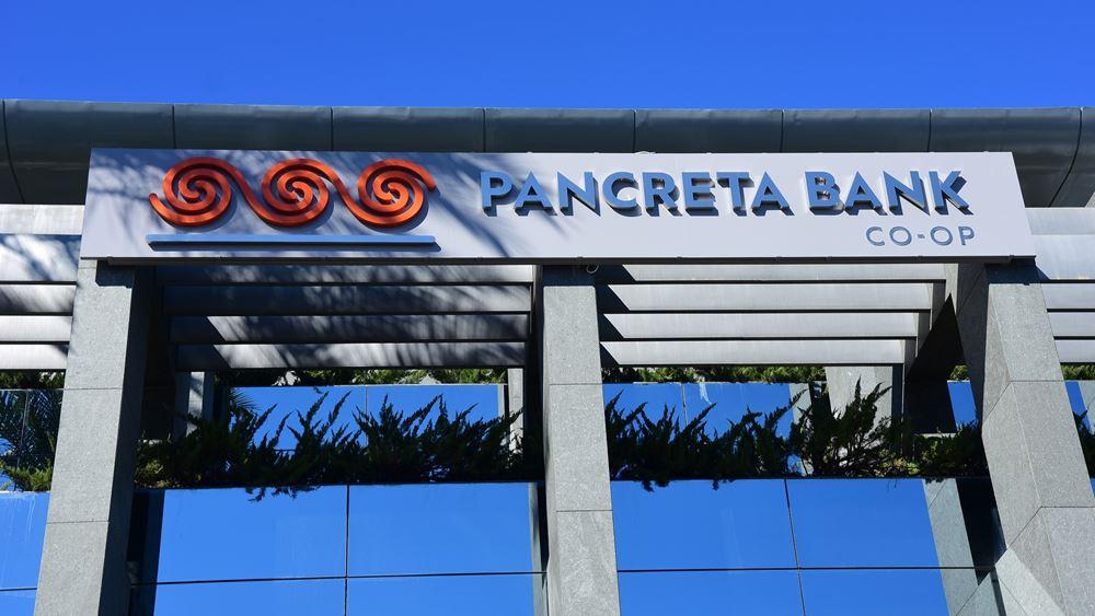 Ο Αντώνης Βαρθολομαίος νέος CEO της Παγκρήτιας Τράπεζας