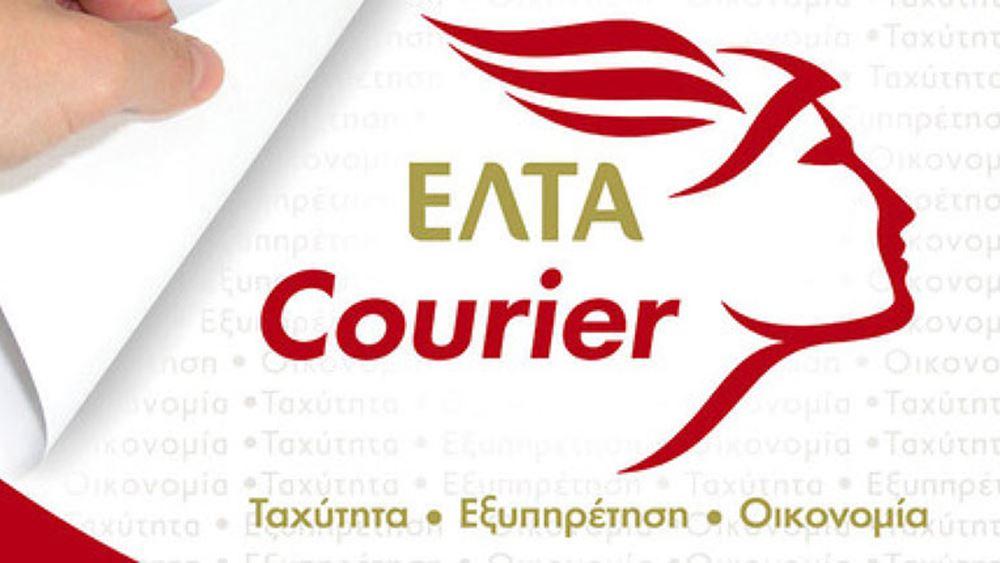 Νέα συλλογική σύμβαση εργασίας και κανονισμός εργασίας στα ΕΛΤΑ Courier