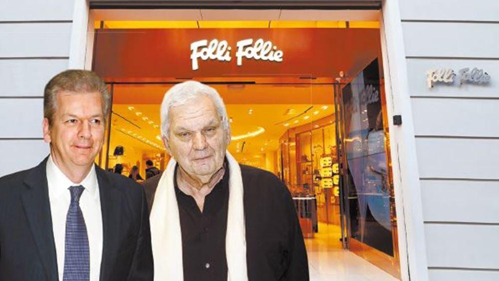 Folli Follie: Η PwC άνοιξε το κουτί της Πανδώρας