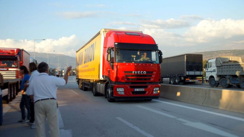 ΟΦΑΕ: Ζητά την αναστολή των μέτρων περιορισμού κυκλοφορίας φορτηγών αυτοκινήτων στους αυτοκινητόδρομους