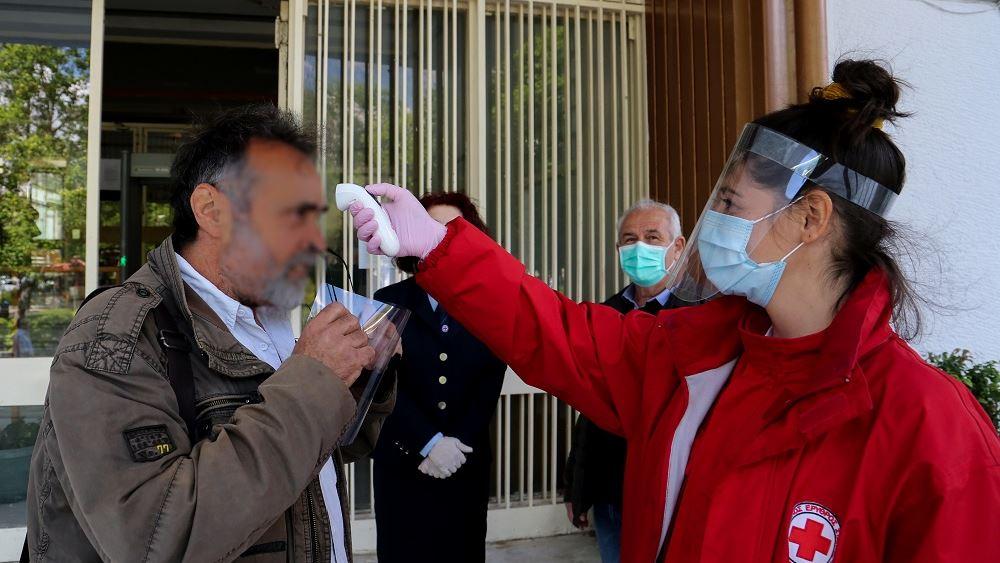 Κορονοϊός: Τέσσερα νέα κρούσματα και κανένας θάνατος