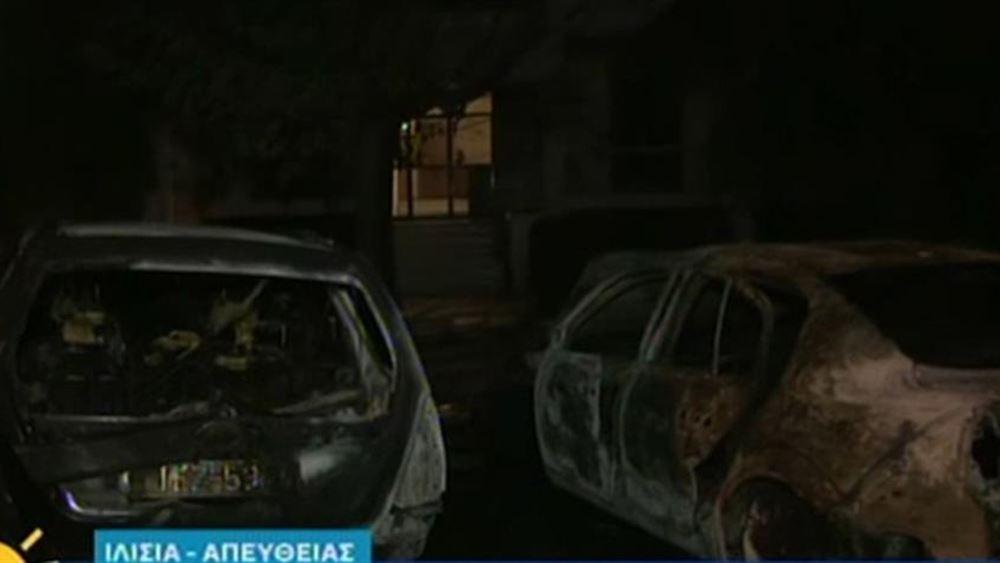 Εμπρησμός αυτοκινήτων στα Ιλίσια