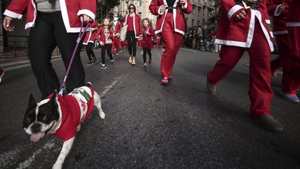 """Χανιά: Αναβλήθηκε λόγω καιρού η διεξαγωγή του """"Santa Run Chania"""""""