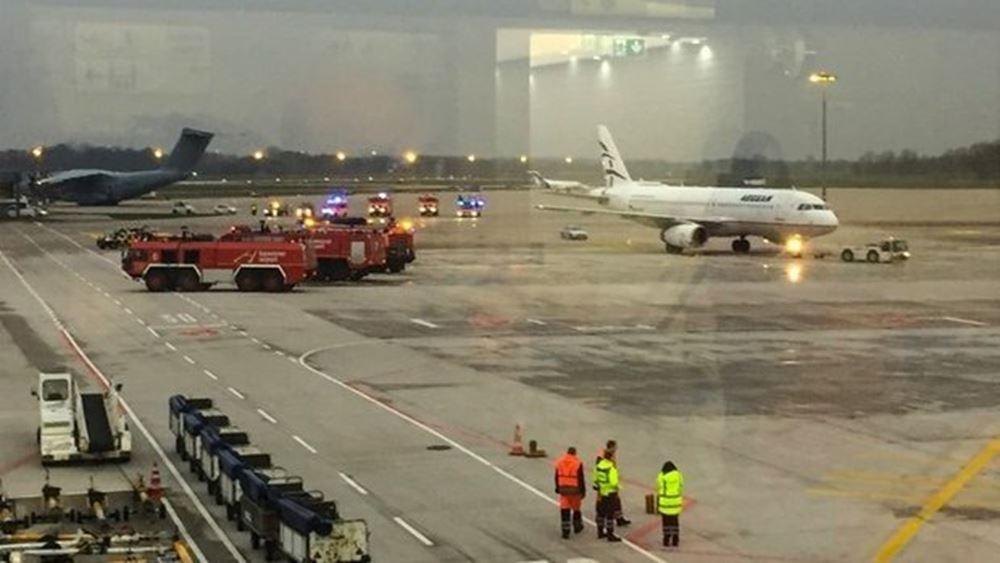 Γερμανία: Έκλεισε το αεροδρόμιο στο Ανόβερο για λόγους ασφαλείας