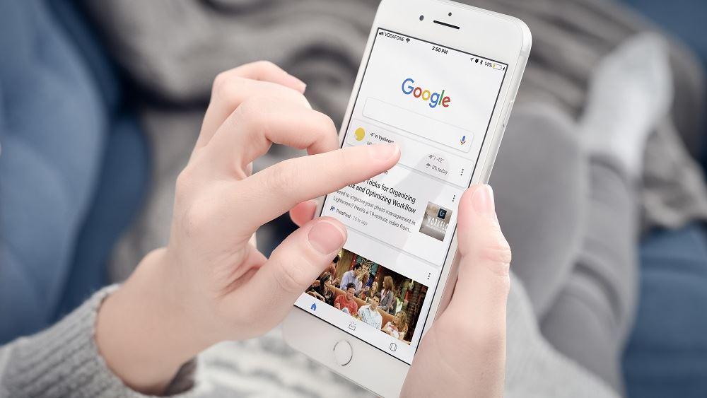 Google: Δωρεάν από Σεπτέμβριο η επιλογή μηχανών αναζήτησης σε συσκευές Android στην Ευρώπη