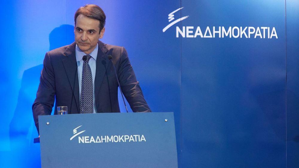 Κ. Μητσοτάκης: Χαρμόσυνο νέο η απελευθέρωση των δύο Ελλήνων αξιωματικών