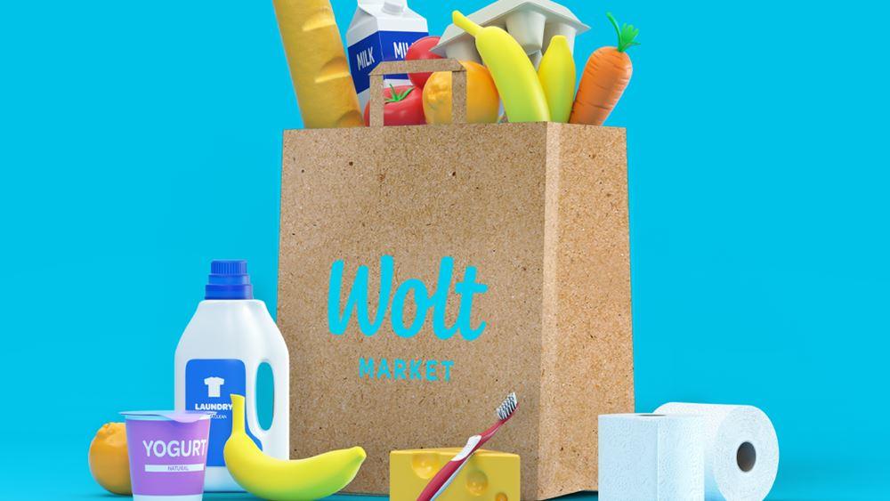 Η Wolt μπαίνει στο λιανεμπόριο τροφίμων