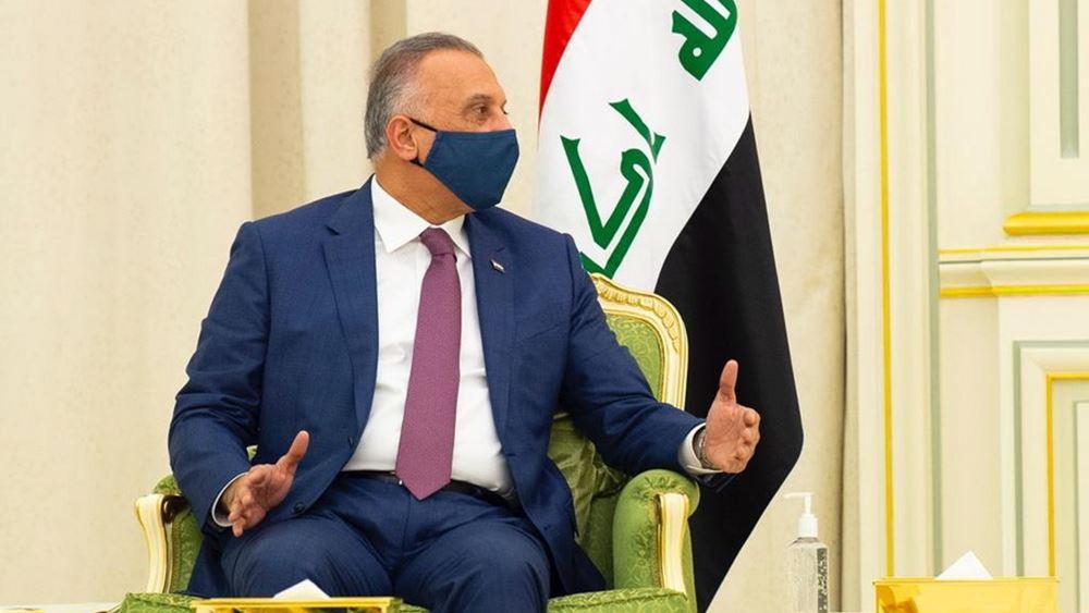 Μούσταφα αλ-Καζίμι Ιρακ