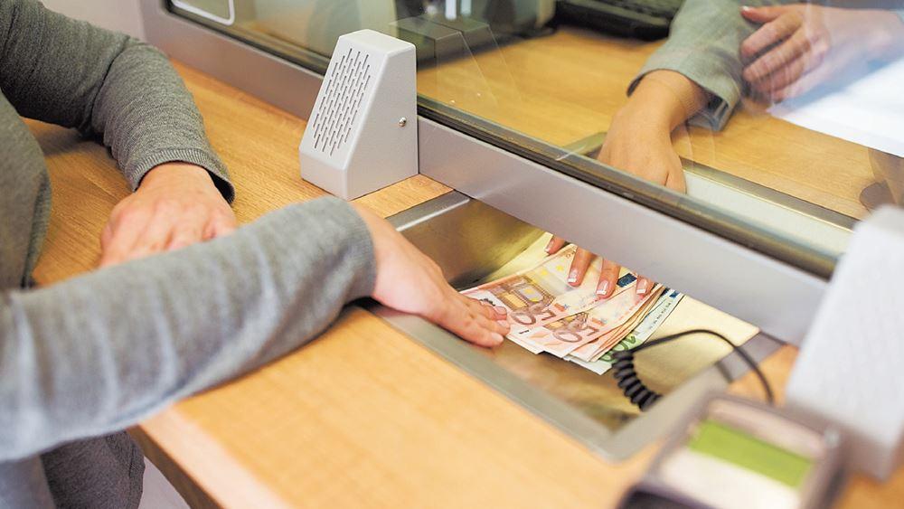 Πρόταση για επαναφορά παραβόλου 100 ευρώ για την υποβολή μήνυσης