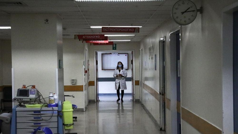 Νοσοκομείο - κορονοϊός 17.06.2021
