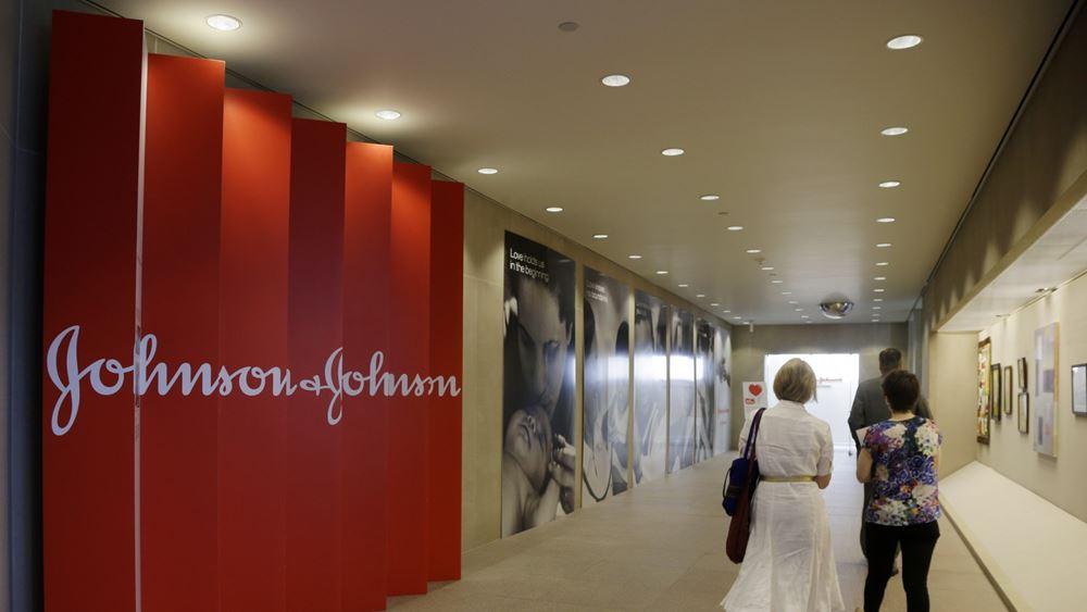 Το Μπαχρέιν έγινε η πρώτη χώρα που ενέκρινε τη χρήση του εμβολίου της Johnson & Johnson
