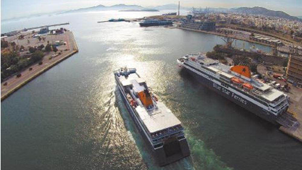 Χρηματοδότηση έως 20 εκατ. ευρώ στους πλοιοκτήτες