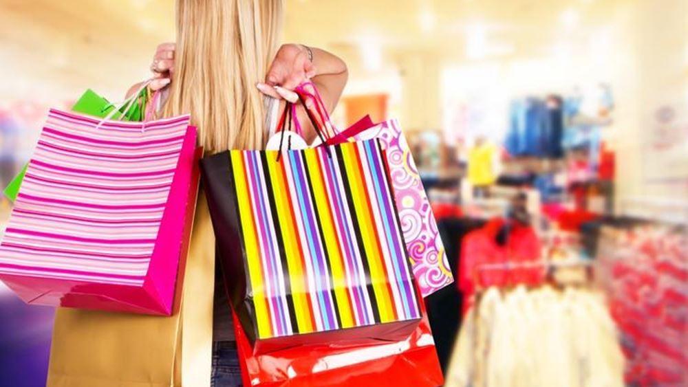 Πτώση λιανικών πωλήσεων στη Γερμανία - Ανθεκτική παραμένει η αγορά εργασίας